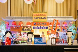 Markus' Japanese Street Fair Themed Party – 1st Birthday