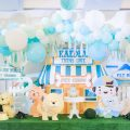 Pet lovers theme party stage