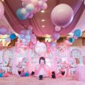 grand carousel party ideas